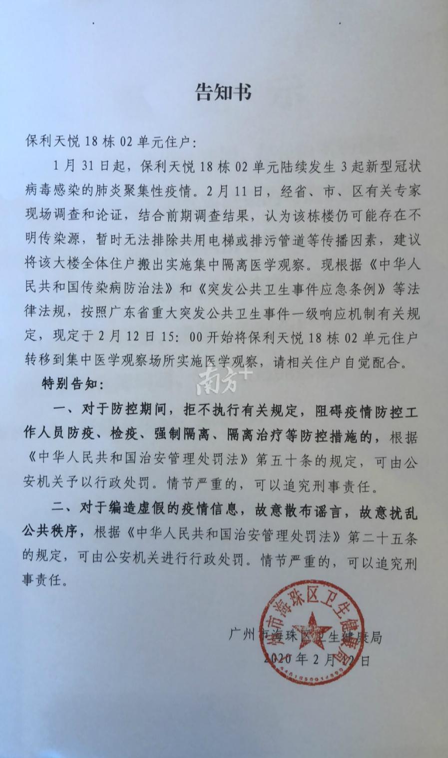 广州侦查公司电话