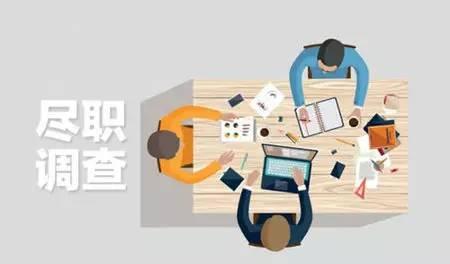 广州私人调查取证公司