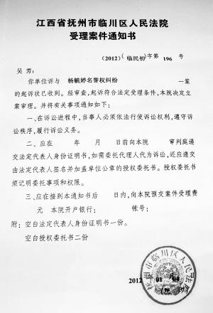 广州私家侦探名誉调查