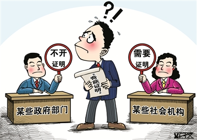 广州小三侦查公司