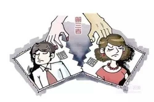 夫妻双方一方出轨离婚_一方出轨_夫妻一方出轨导致离婚财产如何分配