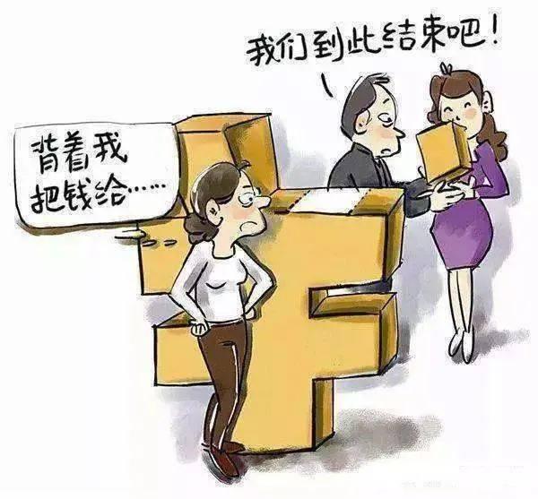 婚外情协议_婚外情协议