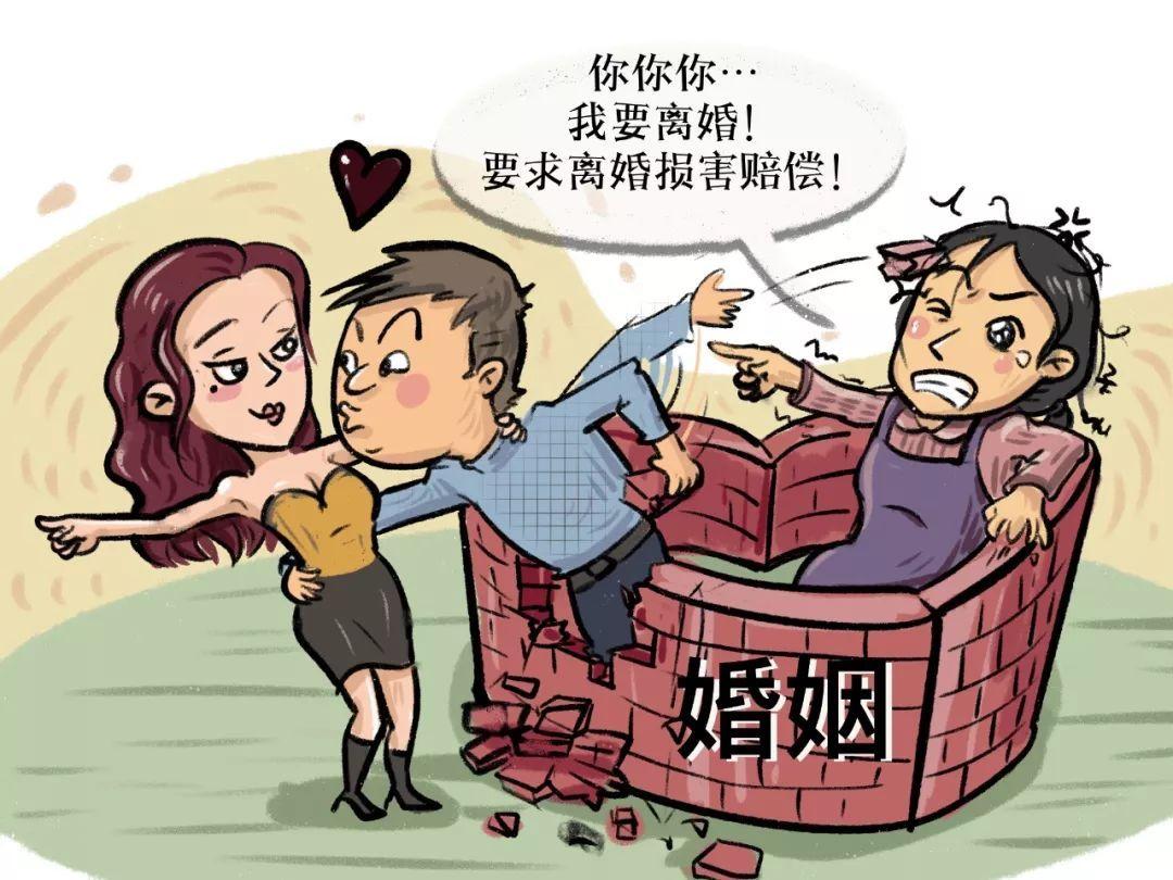 法律对婚外情如何处理_婚外情 法律_法律讲堂生活版婚外情