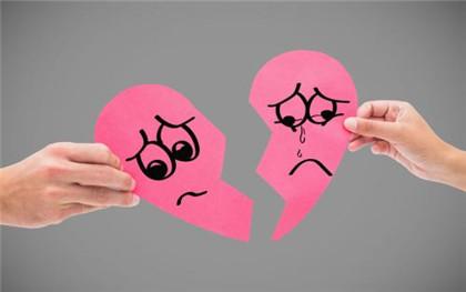 出轨离婚财产分割_出轨方离婚财产分割_出轨离婚财产分割