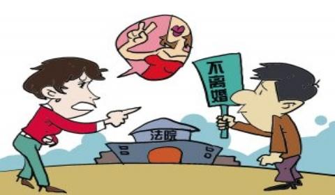 出轨离婚财产分割_出轨离婚财产分割原则_老婆出轨 离婚财产分割