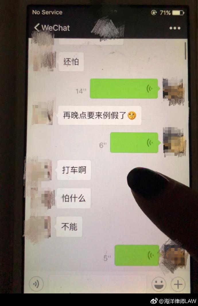 巧用iphone查出轨_查出轨_怎么查到他出轨的信息?