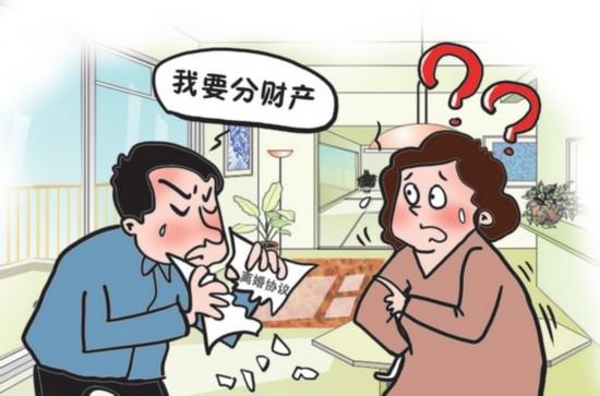 丈夫出轨离婚_丈夫出轨 妻子离婚_丈夫出轨如何离婚