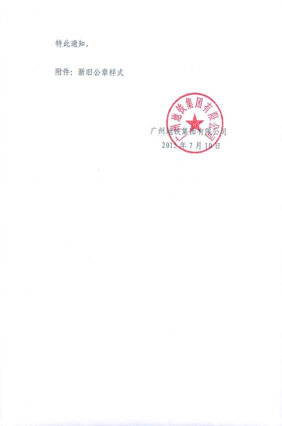 广州专业查人公司_广州专业收债公司_广州专业清债公司