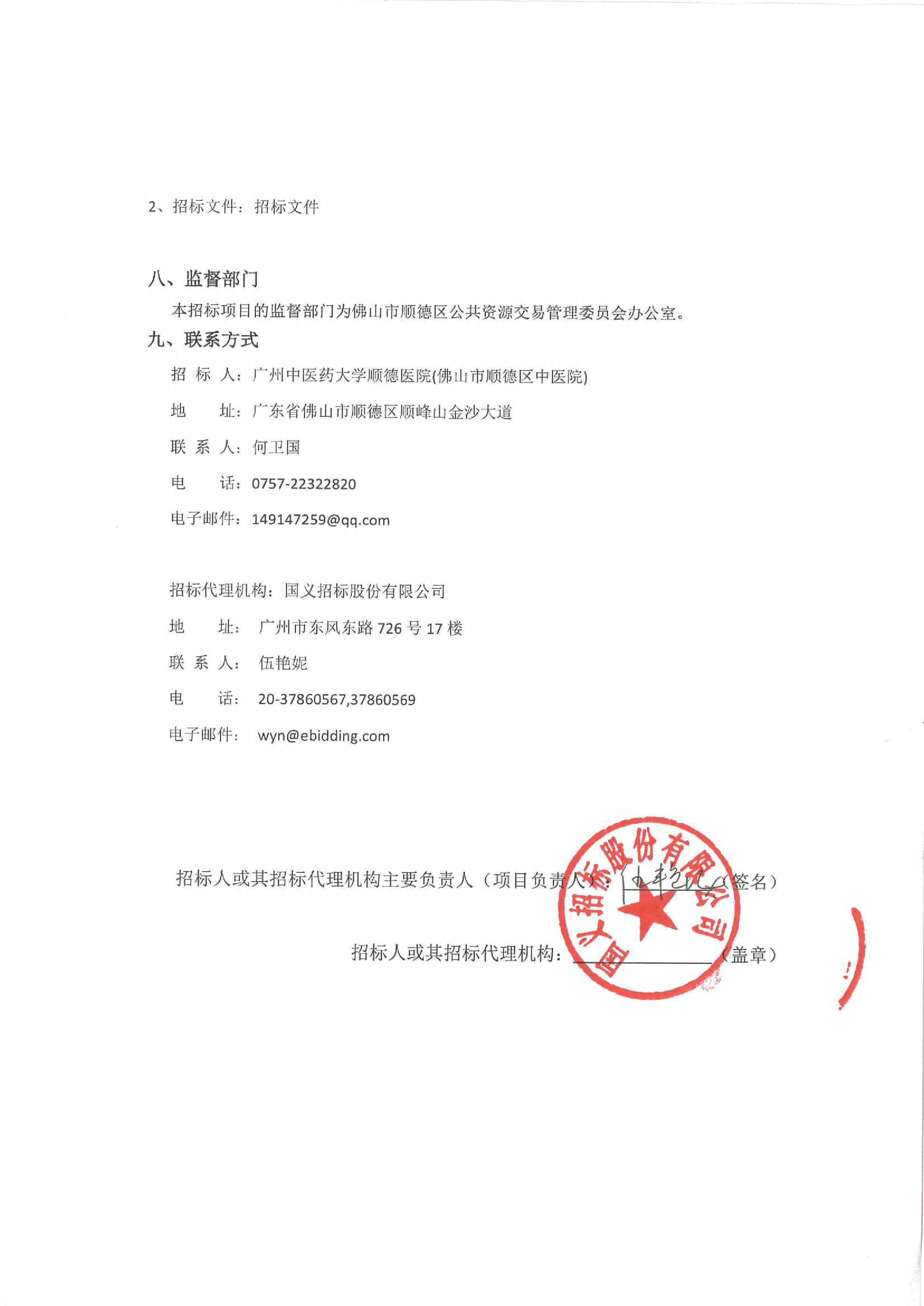 广州专业查人公司_广州专业清债公司_广州专业收债公司