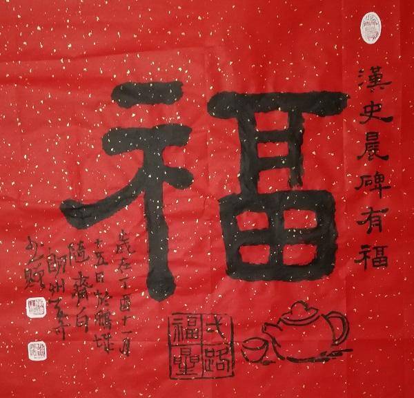 广州正规调查公司_广州正规违章代办公司_广州正规收数公司